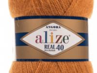 Alize Angora Real